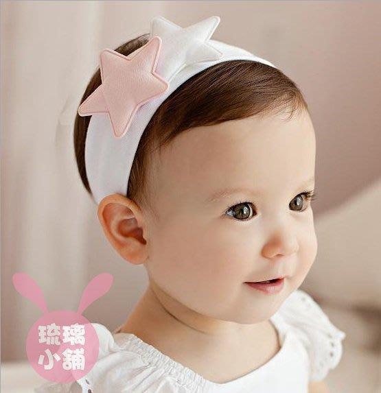 《琉璃的雜貨小舖》嬰兒純棉柔軟雙星髮帶 嬰兒髮帶 百天照頭飾 造型周歲照 藝術照