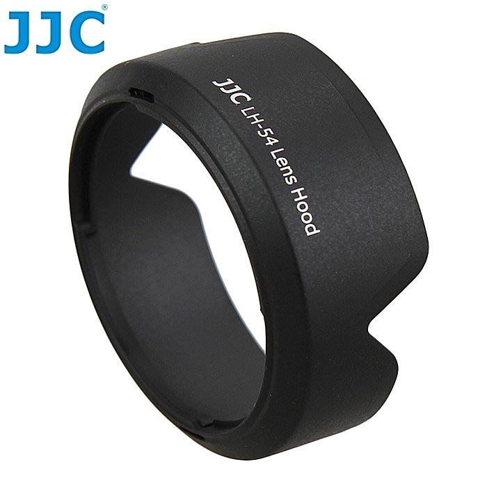 我愛買#JJC副廠Canon蓮花遮光罩EF-M 18-55mm F 3.5-5.6 IS