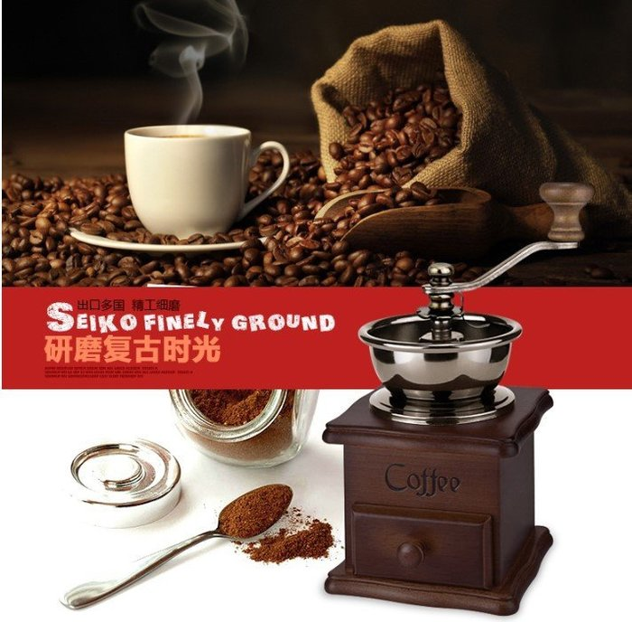 ☆╮布咕咕╭☆復古可調磨豆粗細實木手搖手磨咖啡磨豆機 家用手動咖啡豆研磨機