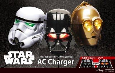 尼德斯Nydus~* 日本正版 迪士尼 星際大戰 造型插座 充電器 白兵 黑武士 C-3PO 安卓 USB接頭
