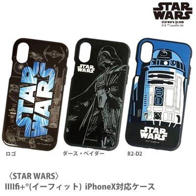 尼德斯Nydus 日本正版迪士尼 星際大戰 STAR WARS 黑武士 R2-D2 手機殼 耐衝擊 iPhone X