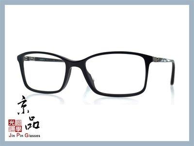 【VERSACE】MOD 3163 -A 亮黑色框 凡賽斯 鏡框 光學眼鏡 公司貨 JPG 京品眼鏡