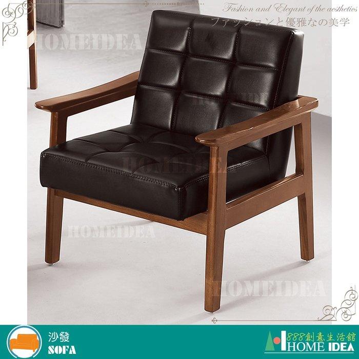 『888創意生活館』047-C607-3淺胡桃色單人座沙發椅$6,200元(11皮沙發布沙發組L型修理沙發家)台東家具