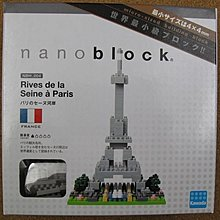 nanoblock NBH_004 Rives De La Serine a Paris