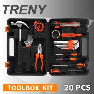 【TRENY直營】20件工具組 修繕工具 附收納盒 手工具 板手 起子 維修 家庭DIY JYS003-3