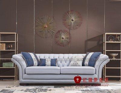 [ 紅蘋果傢俱 ] SL-630 歐式美式系列  沙發組 皮沙發 布沙發 優質沙發  數千坪展示