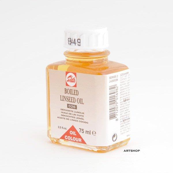 【Artshop美術用品】荷蘭 TALENS 泰倫斯 026 烹煉亞麻仁油 75ml