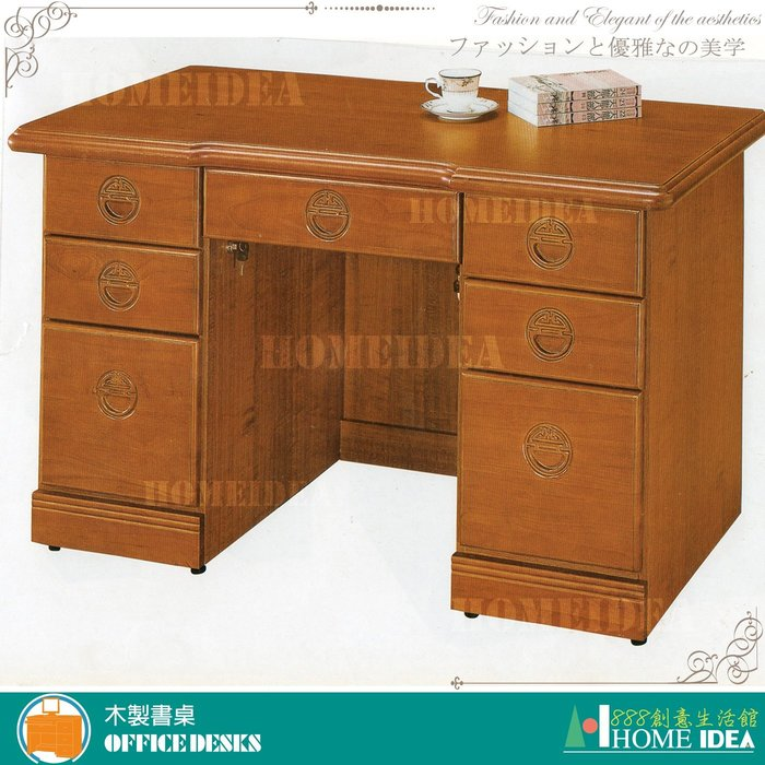 『888創意生活館』047-C487-1正香樟4.2尺辦公桌$7,500元(14書桌類書桌椅辦公桌椅辦公椅傢)台東家具