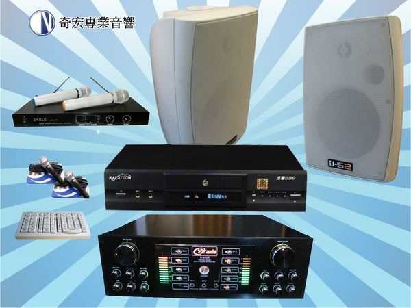 美華最新伴唱機K-889硬碟2000GB配美國專業喇叭200瓦擴大機買再送麥克風KTV點歌大鍵盤推薦中山音響特賣點歌機店