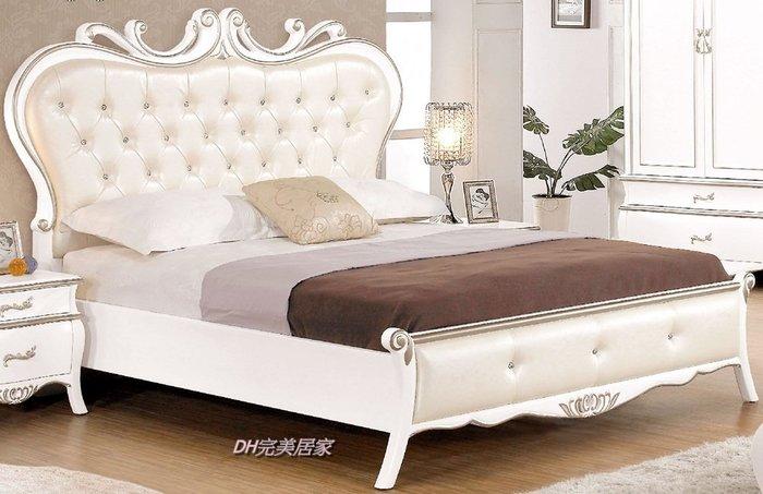 【DH】商品貨號G535-2商品名稱《薩琳》5尺法式古典造型白色雙人床架。備有6尺另計。歐風時尚精品。主要地區免運費