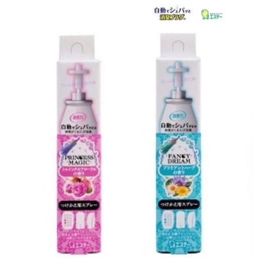 日本正品(預購)- 雞仔牌 自動除臭機/芳香噴霧機 (單賣補充包)
