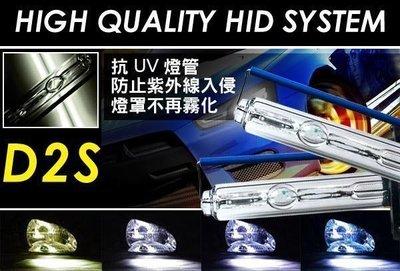 TG-鈦光 D2S黃金色HID燈管一年保固色差三個月保固!C200K.C230K.C240.C300備有頂高機.調光機