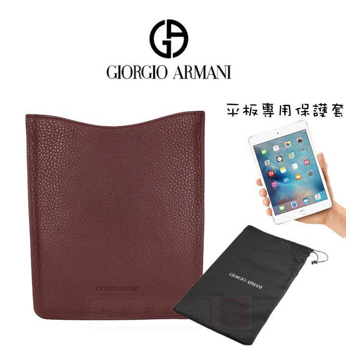 GIORGIO  ARMANI 亞曼尼 iPad 平板 保護套 真皮高質感 低調奢華 棗紅色 現貨免運↗小夫妻精品嚴選↖