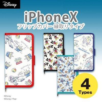 尼德斯Nydus 日本正版迪士尼 玩具總動員 三眼怪 怪獸大學 唐老鴨 米奇 手機殼 翻頁皮套 iPhoneX