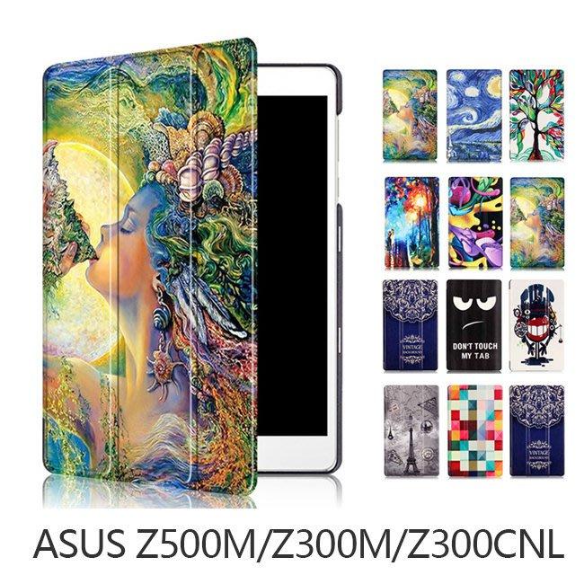 華碩 ASUS ZenPad 3S 10 保護套 Z301ML Z500M Z300CNL 彩繪超薄 三折支架 平板皮套