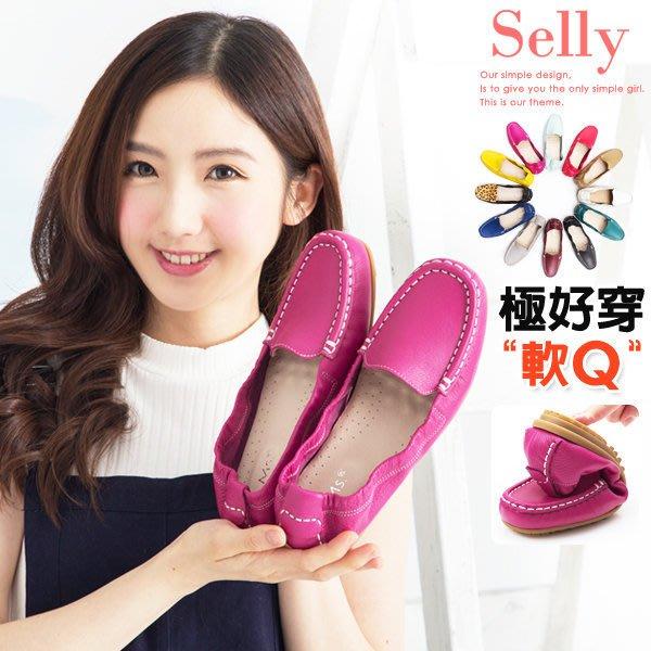 Selly*沙粒*(MIT107) MIT系列-極好穿軟Q牛皮莫卡辛鞋-12色