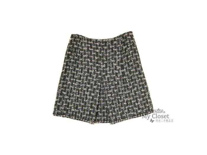 My Closet 二手名牌 CHANEL 2013 經典黑灰色系鑲邊軟呢A字膝上裙