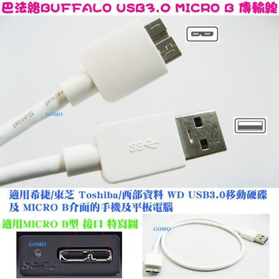 【巴法絡BUFFALO USB 3.0...