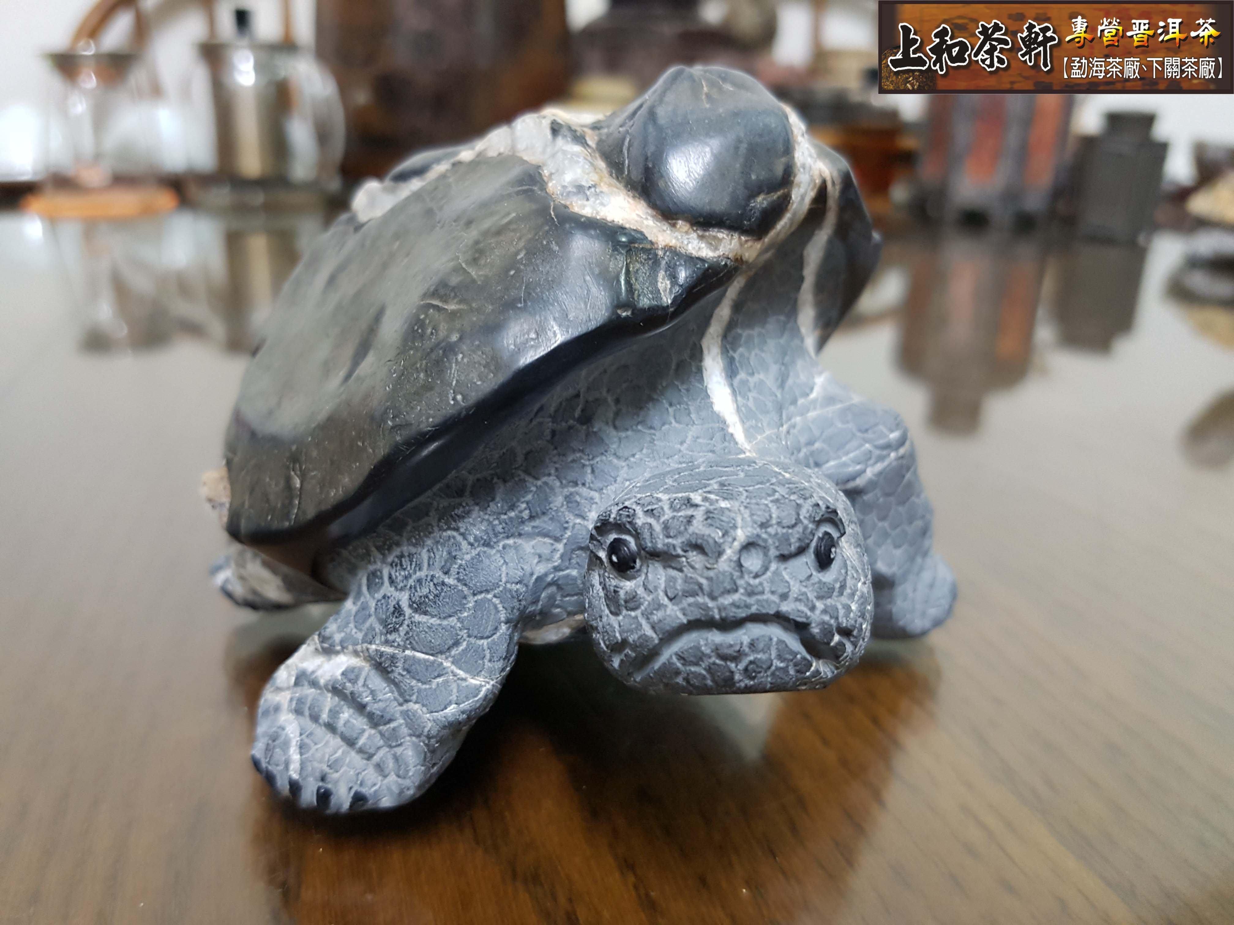 上和茶軒 * 大墩工藝師: 陳純輝 大師 *黑膽石,原皮,石雕龜* ~重量:1049g