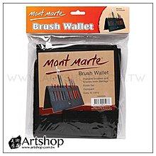 ~Artshop美術用品~澳洲 蒙馬特 Mont Marte 立式筆袋 31x34cm #