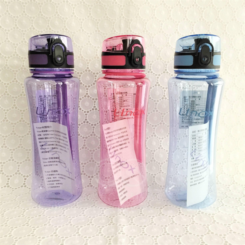 現貨LINOX 強力彈蓋太空瓶-650cc LINOX太空瓶650ml 兒童水壺 運動瓶 運動水壺 太空瓶