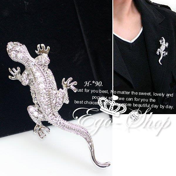 %EGO-SHOP%新品韓國輕型男-西裝外套基礎單品~H-90號水鑽壁虎胸針∮