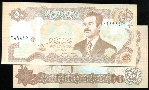 IRAQ(伊拉克紙幣),P83,50-DINAR,1994,品相全新UNC