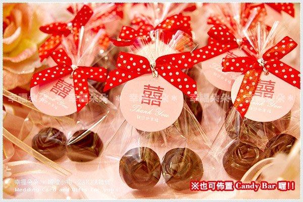 幸福朵朵【濃情玫瑰巧克力(二入)喜糖包】 送客禮.二次進場婚禮小物.情人節禮物.抽獎遊戲禮物可佈置candy bar喔!