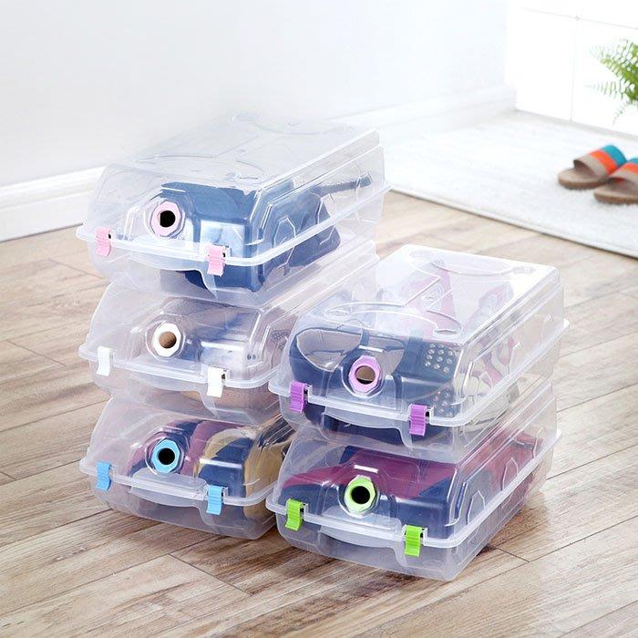 5Cgo 【批發】含稅會員有優惠 549942496550 加厚鞋盒塑料PP收納盒透明鞋盒鞋托男鞋女鞋生活收納用品10個