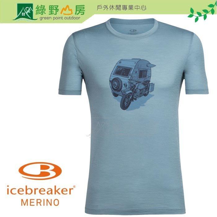 綠野山房》Icebreaker紐西蘭 男 Tech圓領短排上衣 美麗諾羊毛排汗衣 運動衣 灰水藍 IB104135