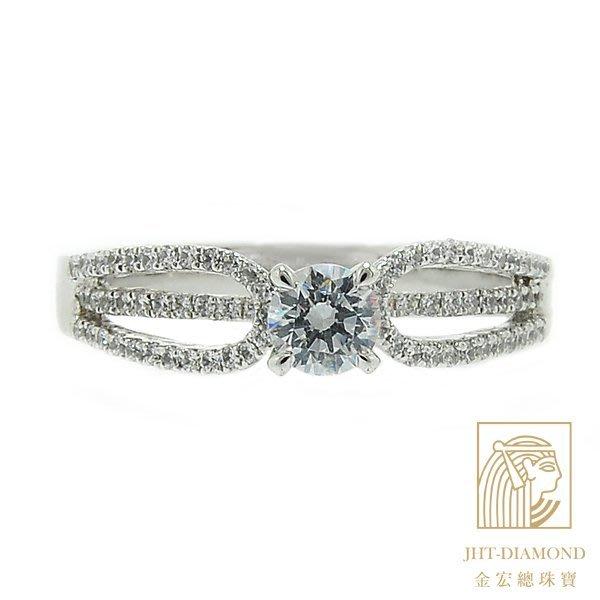 【JHT 金宏總珠寶/GIA專賣】婚戒/鑽戒 女鑽石戒台 (不含搭配主鑽)JRJ020