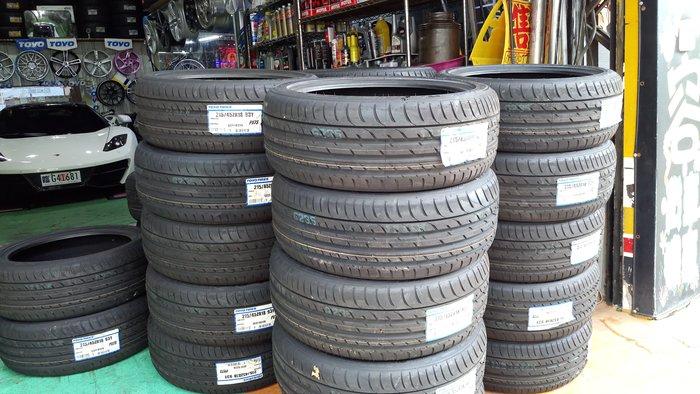 本東洋胎 TOYO 215/45/18 日本製 PXTS 原價6300 特價3850
