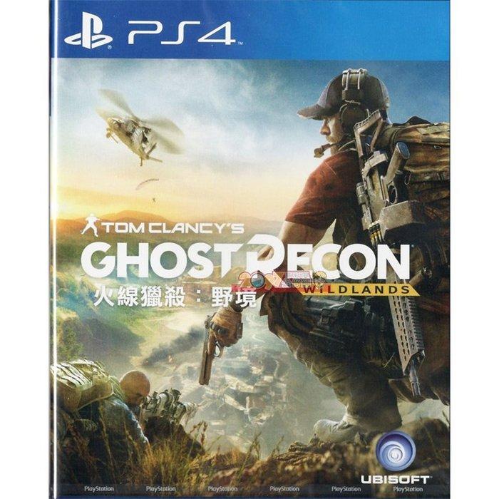 全新未拆 PS4 火線獵殺 野境 (附初回下載特典-秘魯毒販劇情) 中文亞版 Ghost Recon Wildlands