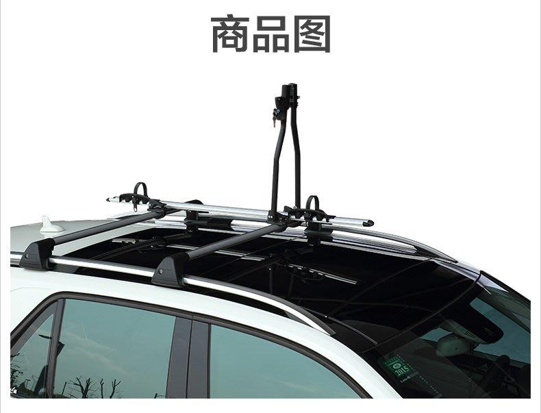 窩美(安全收納) 汽車自行車架 頂架單車架 通用車載行李架