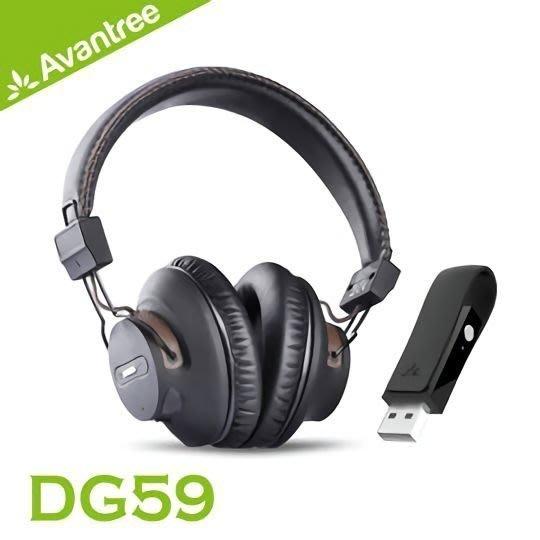 Avantree DG59 影音同步組合(藍芽耳罩式耳機+低延遲USB藍芽發射器) 適用PS4 任天堂Switch