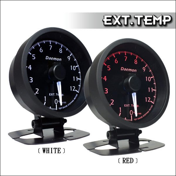 ☆光速改裝精品☆Daemon 二代 EXT TEMP 排溫表 排溫錶 三環錶 (紅白變色-遙控器版本)