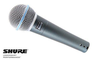 《弦琴藝致》全新 SHURE Beta58A 人聲/錄音室專用 動圈式麥克風