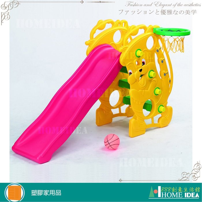 《888創意生活館》397-SL-09薩克斯風造型溜滑梯$2,600元(18塑膠家具收納櫃兒童學步車玩具球池安)高雄家具