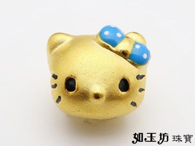 如玉坊珠寶  硬金kitty頭串珠  黃金串珠  黃金潘朵拉 A124037