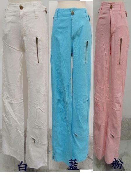 {小芬ㄉ私房舖}A7868全新Mill enium專櫃白色大童銅拉鍊長褲(38號.27-32腰)