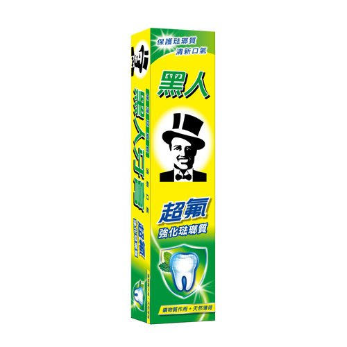 黑人牙膏 250g 歡迎門市自取【金多利美妝】