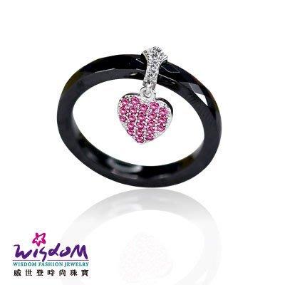 菱紋鑲粉風信子石 925銀 黑陶瓷 愛心 戒指 送禮/自用 情人禮 生日禮 威世登時尚珠寶