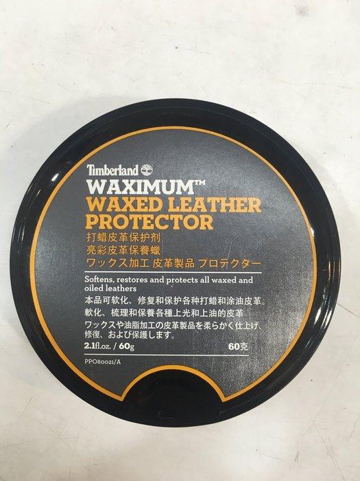 【iSport愛運動】Timberland 皮革保護劑 PC307