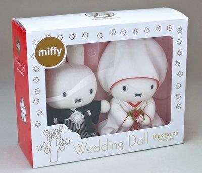 尼德斯Nydus~* 日本正版 米菲兔 米飛兔 小兔米飛 Miffy 結婚禮盒 娃娃 絨毛玩偶 公仔 和風