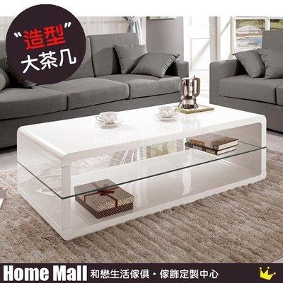 HOME MALL~德魯大茶几 $5250~(雙北市免運費)8C~(歡迎來電詢問)