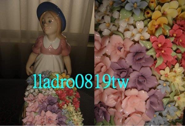 (全新品∼割愛中∼市價$7萬) LLADRO 愛的花朵 西班牙雅緻瓷偶 Lladró(另繁花時節)