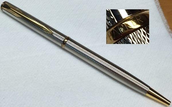 威利的鋼筆世界【派克INSIGNIA】全新INSIGNIA鍍銀原子筆