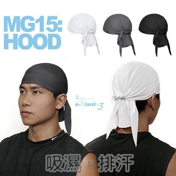 《衣匠x3》☆台灣製Hi-Cool 自行車吸濕排汗 小帽 / 海盜帽 / 頭巾 ﹝MG15﹞