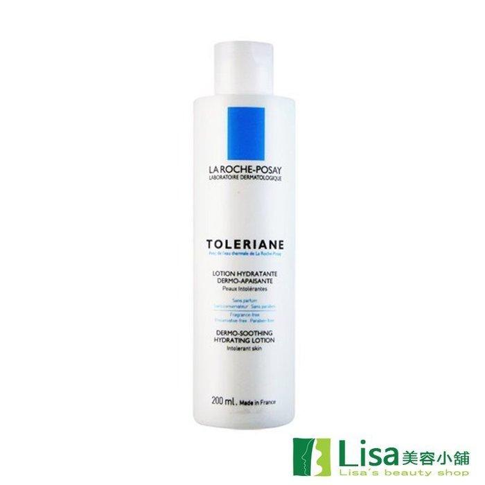 La Roche-Posay理膚寶水多容安舒緩保濕化妝水200ml 贈體驗品 極高耐受性,長效舒緩皮膚