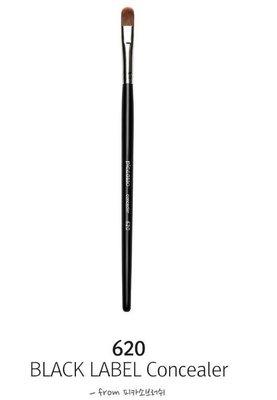 【愛來客】韓國PICCASSO 620扁平粉底遮瑕刷 粉底刷 化妝刷